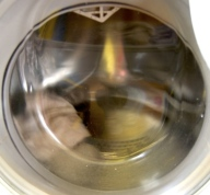 This pic isn't necessary - I just always thought looking into a washing machine whilst on spin was mesmerizing!